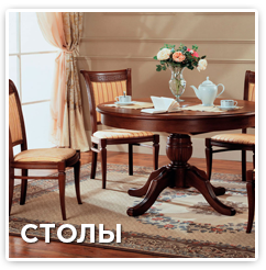 ihttps://dom-mebeli.kiev.ua/stoly/